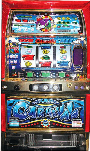 Olympia marine slot machine